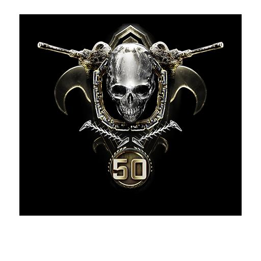 horde overview emblem