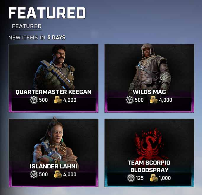 The featured items for the Gear Store for December 8, 2020